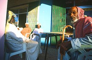 18550015a Omán a Spojené arabské emiráty 2007