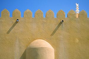 18640014a Omán a Spojené arabské emiráty 2007