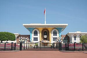 54103a Omán a Spojené arabské emiráty 2007