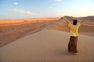 55740a Omán a Spojené arabské emiráty 2007