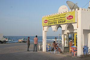 57064a Omán a Spojené arabské emiráty 2007
