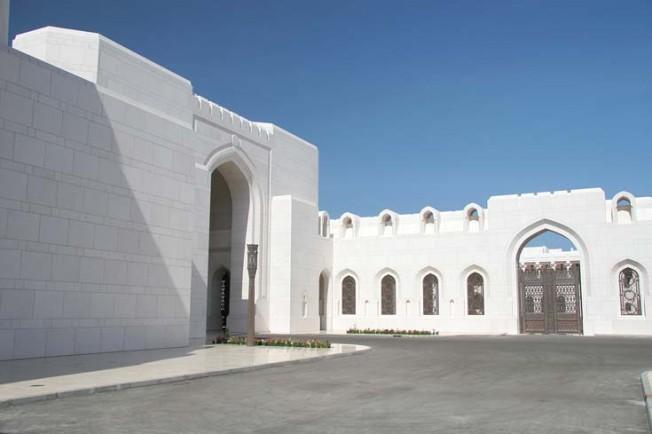 oman architektura 3 Omán   architektura